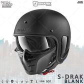[中壢安信]SHARK S-DRAK 素色 消光黑 復古帽 半罩 安全帽 HE2752 KMA