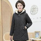 大碼媽媽棉衣外套2020新款洋氣加絨加厚棉襖中年人羽絨棉服 YN3501『美鞋公社』