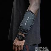 跑步手機臂包男女戶外運動健身手臂包華為蘋果通用手腕臂套臂袋 夏季新品
