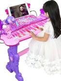 小?琴儿童玩具 兒童電子琴玩具帶話筒初學者可彈奏音樂女童女孩小鋼琴多功能【全館八五折】