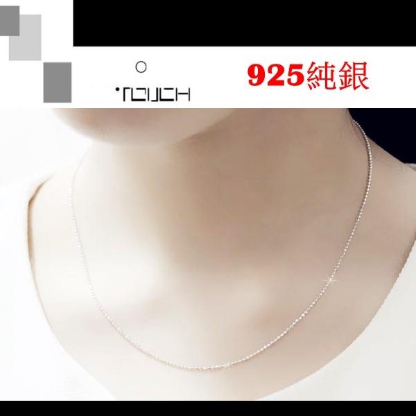 銀鏡DIY S925純銀生日情人禮~簡約.時尚秀氣1mm刻面閃珠鍊/鎖骨鍊18'吋=45cm賣場(不過敏)