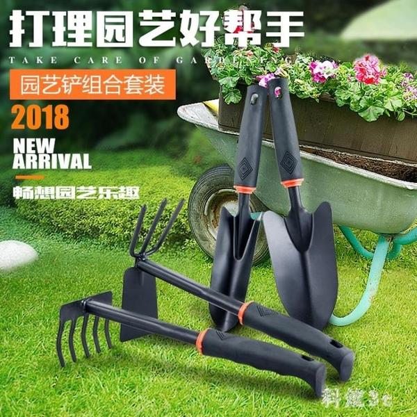 養花工具鏟子園藝套裝不銹鋼小鏟子鋤頭鏟子挖土種菜種花多肉工具 js8556『科炫3C』