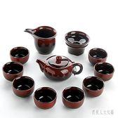 茶具套裝功夫陶瓷整套窯變蓋碗泡茶壺簡約家用喝茶泡茶器 qw4266『俏美人大尺碼』TW