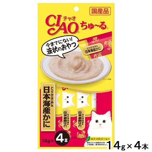 【寵物王國】日本CIAO/CI-4SC-76啾嚕肉泥(雞肉+日本蟹)14gx4入