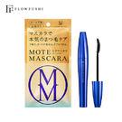 MOTEMASCARA極緻捲翹修護睫毛打底膏  日本FLOWFUSHI 日本彩虹睫毛膏