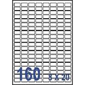 UNISTAR 裕德 白色電腦標籤 US0256-20【(8x20)160格圓角 20張/包】雷射/噴墨/影印三用