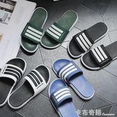 夏季拖鞋男士涼鞋時尚外穿網紅潮流個性韓版運動涼拖室外新款 卡布奇諾