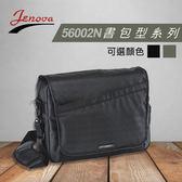 【書包型系列】側背包 56002N 休閒式相機包 JENOVA 吉尼佛 10.5吋 內袋可抽離 附雨衣 (ㄧ機二鏡筆電)