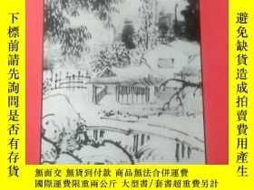 二手書博民逛書店late罕見poems of lu you   the old man who does as he please