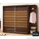 INPHIC-Toby-8.5尺組合衣櫃(全組)_DWvM