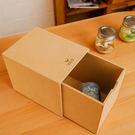 新環保單抽置物盒-生活工場