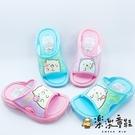 【樂樂童鞋】台灣製角落生物拖鞋 B016-2 - 女童鞋 男童鞋 拖鞋 室內鞋 兒童拖鞋 沙灘鞋 MIT 現貨