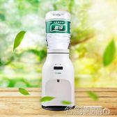 飲水機 怡寶迷你新款時尚飲水機高端 4.5L-5L瓶裝水台式燒開水飲水機 名創家居DF