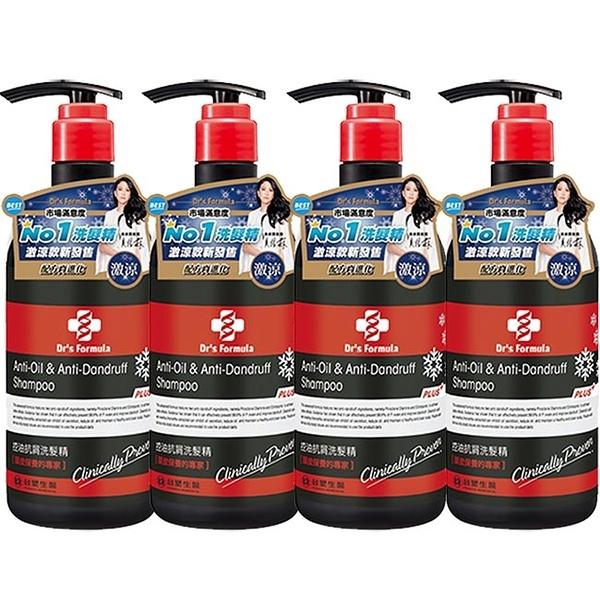 《台塑生醫》Dr's Formula控油抗屑洗髮精升級版(激涼款)580g**4入