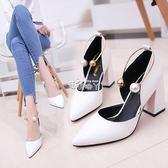 腳環珍珠高跟鞋夏季新款白色粗跟單鞋女中空簡約涼鞋氣質女鞋 俏腳丫