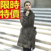 羽絨外套-高領不規則中長版優雅女夾克64m10[巴黎精品]