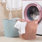 居家家大號塑料髒衣籃浴室洗衣籃客廳玩具衣物收納籃髒衣服收納筐