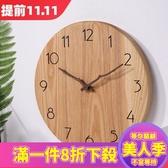 掛鐘北歐實木掛鐘客廳現代簡約家用靜音白臘原木質時鐘表臥室個性時尚JY
