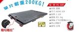 [ 家事達] HS-HS-680 組合平板車 可拼接 塑膠板車 烏龜車 手推車