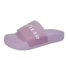 【樂樂童鞋】GOODYEAR果凍Q彈拖鞋-紫 G014-2 - 拖鞋 大童拖鞋 親子鞋 室內鞋 沙灘鞋 現貨 固特異