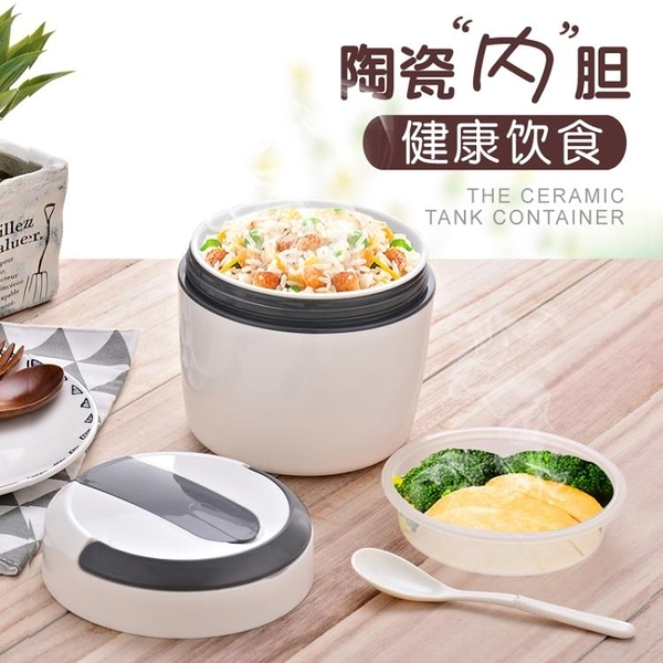 電熱飯盒 陶瓷電熱飯盒便當盒2層密封保溫盒學生戶外餐盒手提保溫桶提鍋 怦然心動