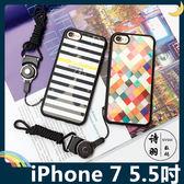 iPhone 7 Plus 5.5吋 菱格條紋保護套 軟殼 附指環長/短掛繩 時尚潮牌 全包款 矽膠套 手機套 手機殼
