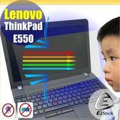 【Ezstick抗藍光】Lenovo ThinkPad E550 專用 防藍光護眼螢幕貼 靜電吸附 (可選鏡面或霧面)