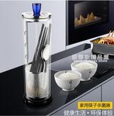 筷潔寶筷子消毒機全自動家用消毒盒紅外線光波智能帶烘干餐具殺菌QM220VQM  維娜斯精品屋