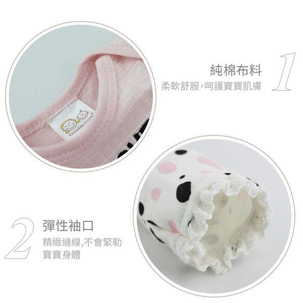 (五件套)包屁衣 新生兒服 純棉寶寶衣 圍兜 長褲 寶寶襪 嬰兒服 新生兒彌月禮 0-9M【GH0005】