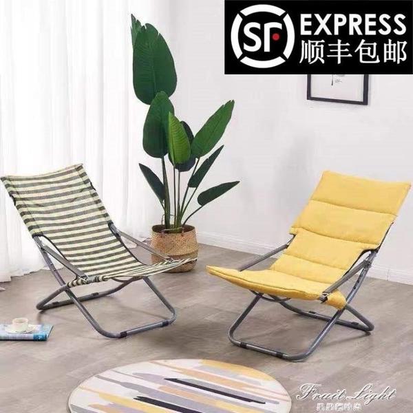 午休躺椅家用摺疊椅戶外休閑簡易靠背懶人便攜椅辦公室午睡床單人 果果輕時尚