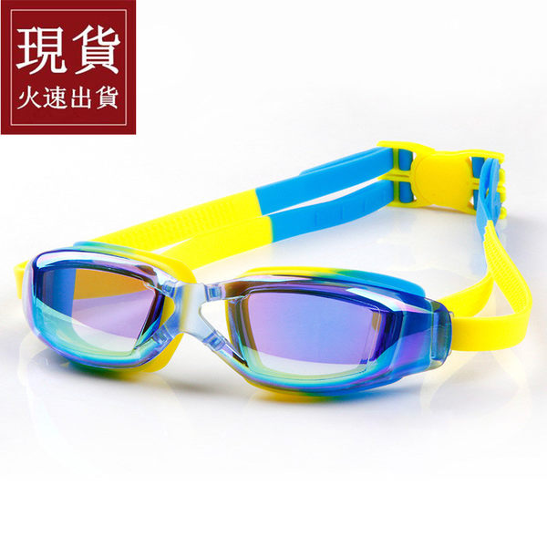 兒童泳鏡 防水防霧學遊泳眼鏡 電鍍炫彩大框不傷眼DB19001-現貨