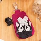 Kiro貓‧小黑貓零錢包鑰匙包/硬幣包/拉鏈錢包/吊飾【222245】