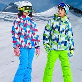 【年終】全館大促兒童滑雪服套裝加厚防水男童寶寶滑雪衣中大童女童沖鋒衣保暖雪鄉