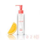 1028 ASAP零油感甜橙卸妝油 (150ml)