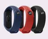 小米手環3腕帶 新品三代替換帶防水智慧運動手錶個性錶帶腕帶  花間公主