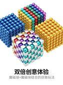 方塊巴克球1000顆磁鐵方形魔力珠磁力