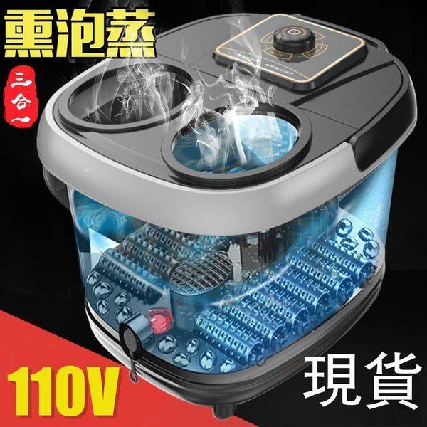 按摩泡腳桶 泡腳機 家用電加熱洗腳盆足療機 全自動按摩洗腳盆 摩泡腳桶 足浴桶110V【現貨/免運】