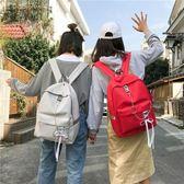 後背包雙背包女士韓版百搭?條尼龍小初中高中學生背包男生女生女孩書包 六色可選