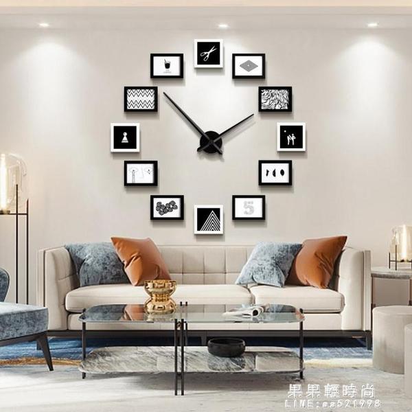照片牆裝飾現代簡約裝飾掛牆組合北歐創意個性餐廳客廳DIY相框牆 果果輕時尚NMS