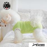 寵物背心 可愛條紋全棉包肚子小狗狗衣服春夏裝薄款比熊背心雪納瑞衣服泰迪 酷男