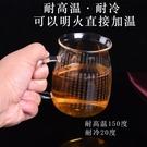 花茶玻璃杯大悲咒心經