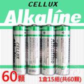 情趣用品-【CELLUX】3號環保鹼性電池一盒(60顆入)