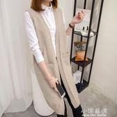 2019春裝新款韓版寬鬆中長款針織外搭背心馬甲無袖開衫毛衣外套『小淇嚴選』