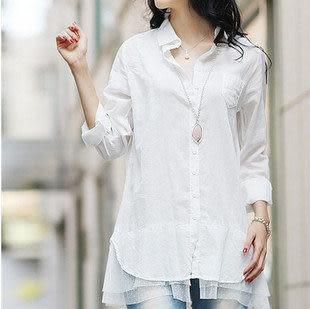 韓版花邊下擺中長款白色加大碼襯衫