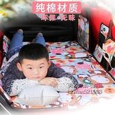 汽車睡墊車載床墊非充氣墊後排旅行床轎車後座床車上睡覺神器摺疊【果果新品】