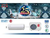 ↙0利率↙ MAXE萬士益 4-5坪 R410a 1級省電 變頻冷暖分離式冷氣MAS-28MV/RA-28MV【南霸天電器百貨】