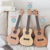 音樂UMA尤克里里23寸初學者ukulele馬叔叔小吉他兒童女男03cLX新品秒殺