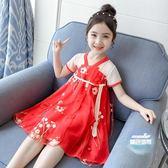 漢服女童 女童漢服洋裝2019新款夏裝古裝襦裙超仙中國風女孩夏季兒童裙子 2色
