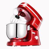 麵粉攪拌機 /頂廚 SM-983S和面機家用 廚師機揉面機打蛋器鮮奶機商用igo【韓國時尚週】