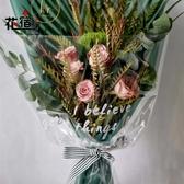 花藝包裝英文玻璃紙